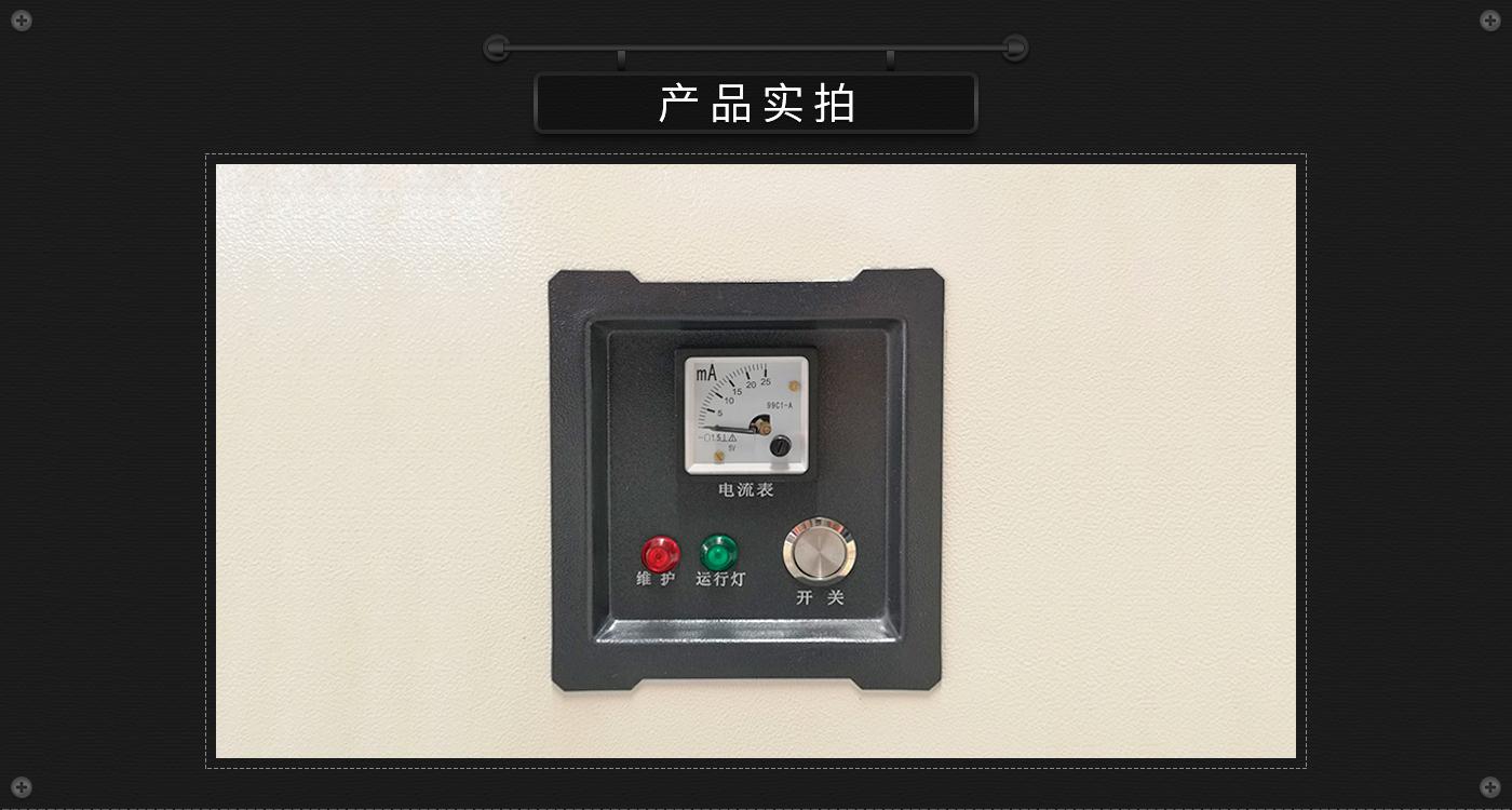 ADK产品实拍 (7).jpg