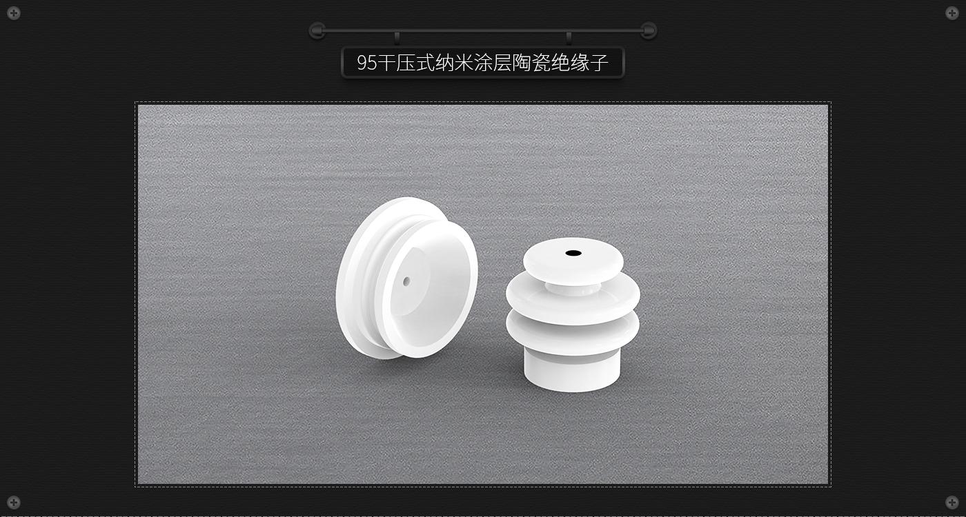 BDA-陶瓷.jpg