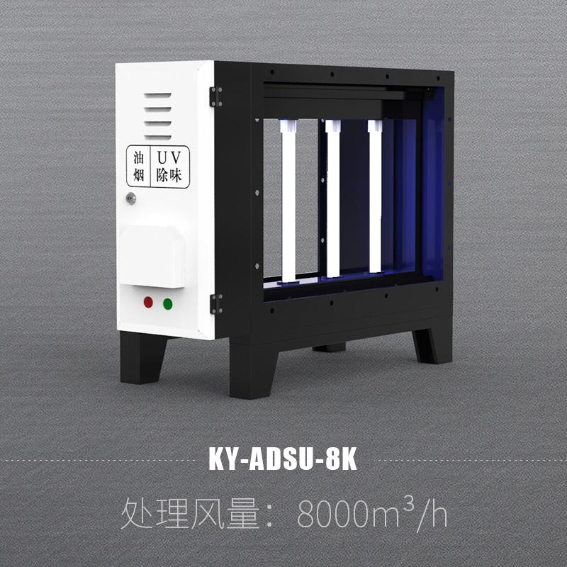 KY-ADSU-8K.jpg