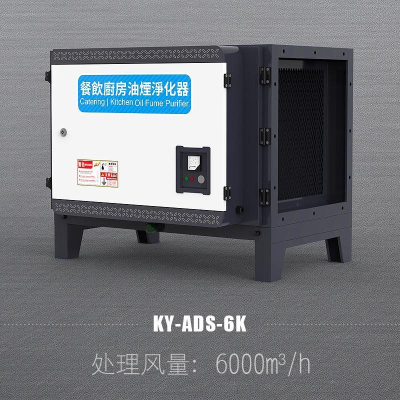 KY-ADS-6K.jpg
