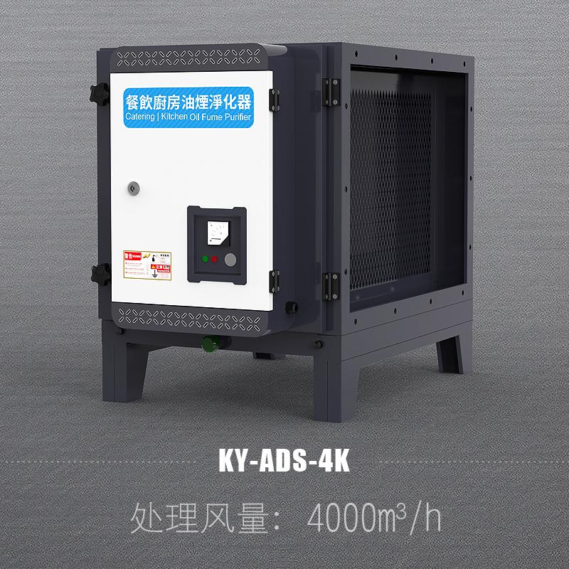 KY-ADS-4K.jpg