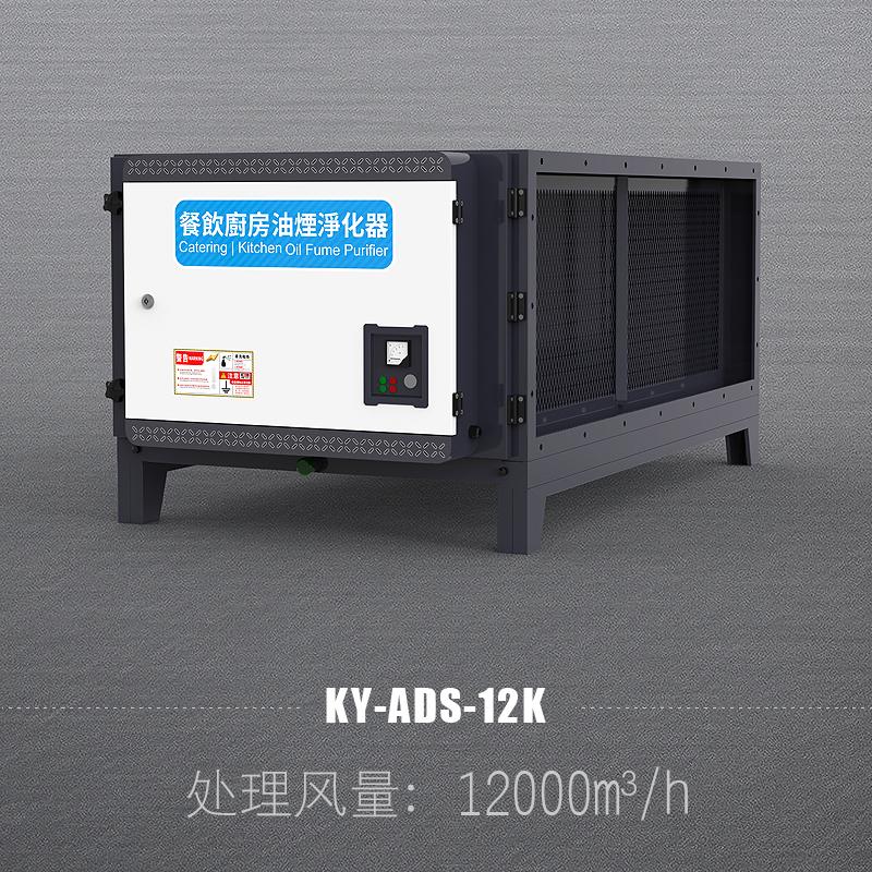 KY-ADS-12K.jpg
