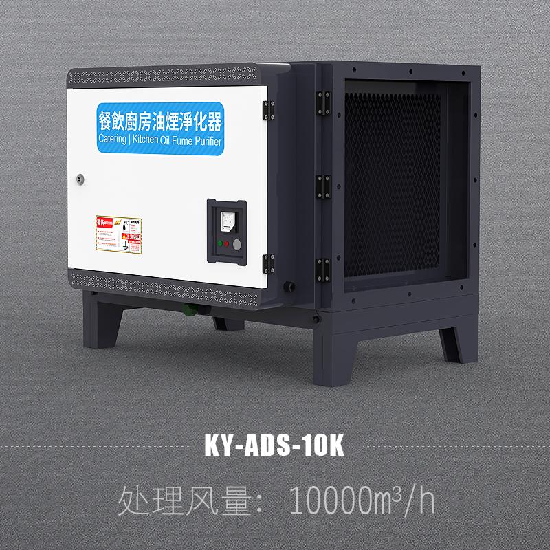KY-ADS-10K.jpg