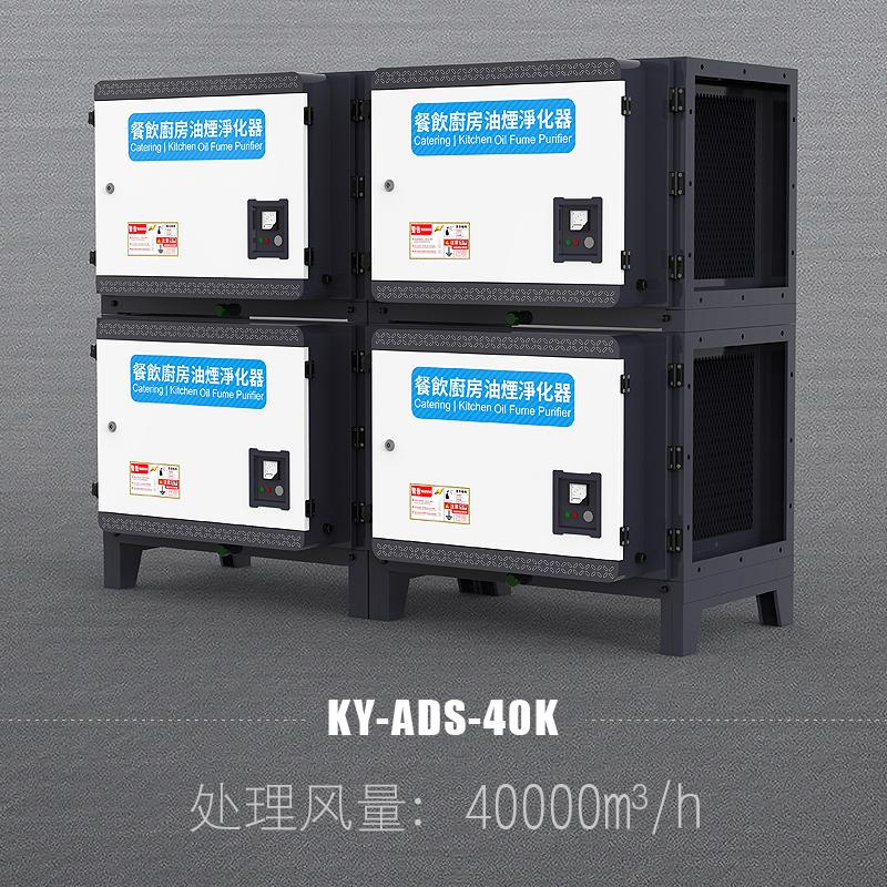 KY-ADS-40K.jpg