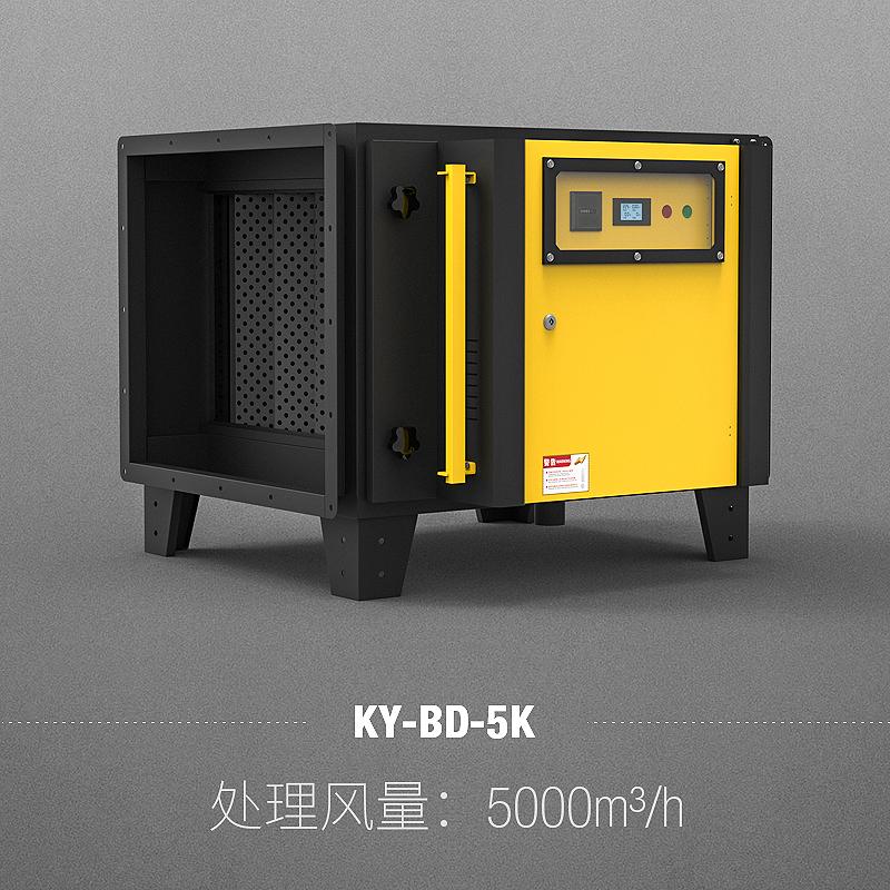 等離子廢氣凈化器KY-BD-5K.jpg