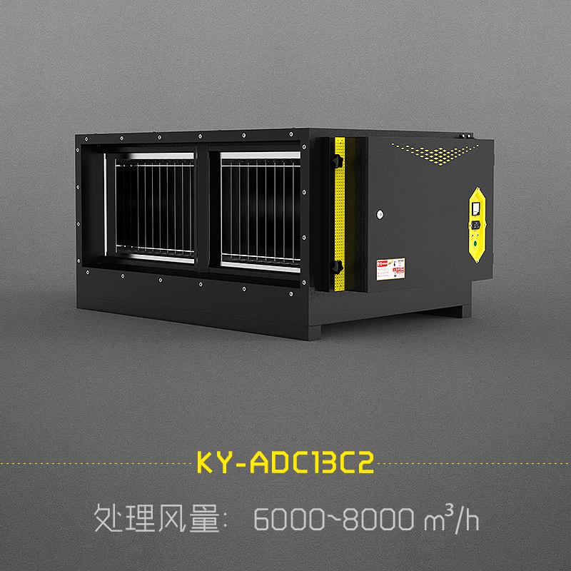 自動清洗油煙凈化器