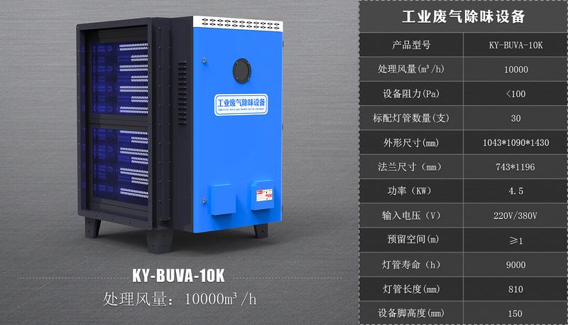 10k-UV.jpg